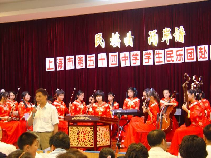 达姆》;有笛子独奏《牧民; 当天有民乐合奏《欢乐的校园》; 二胡独奏